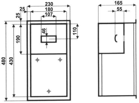 Щит распределительно-учетный ЩРУ-1В-6-зс, фото 2