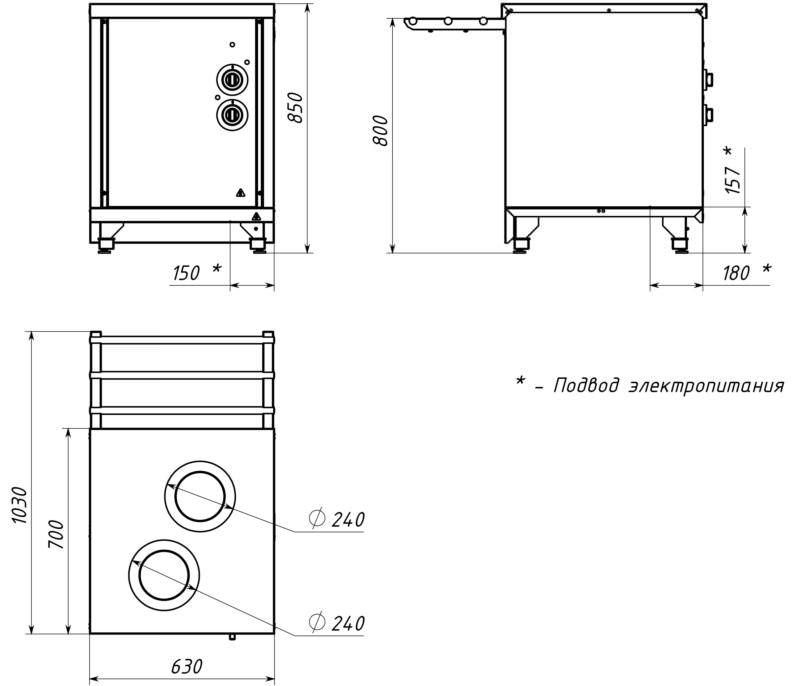 Модуль для подогрева тарелок МТ-7/7, фото 2