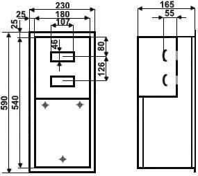 Щит распределительно-учетный ЩРУ-1В-12-з, фото 2