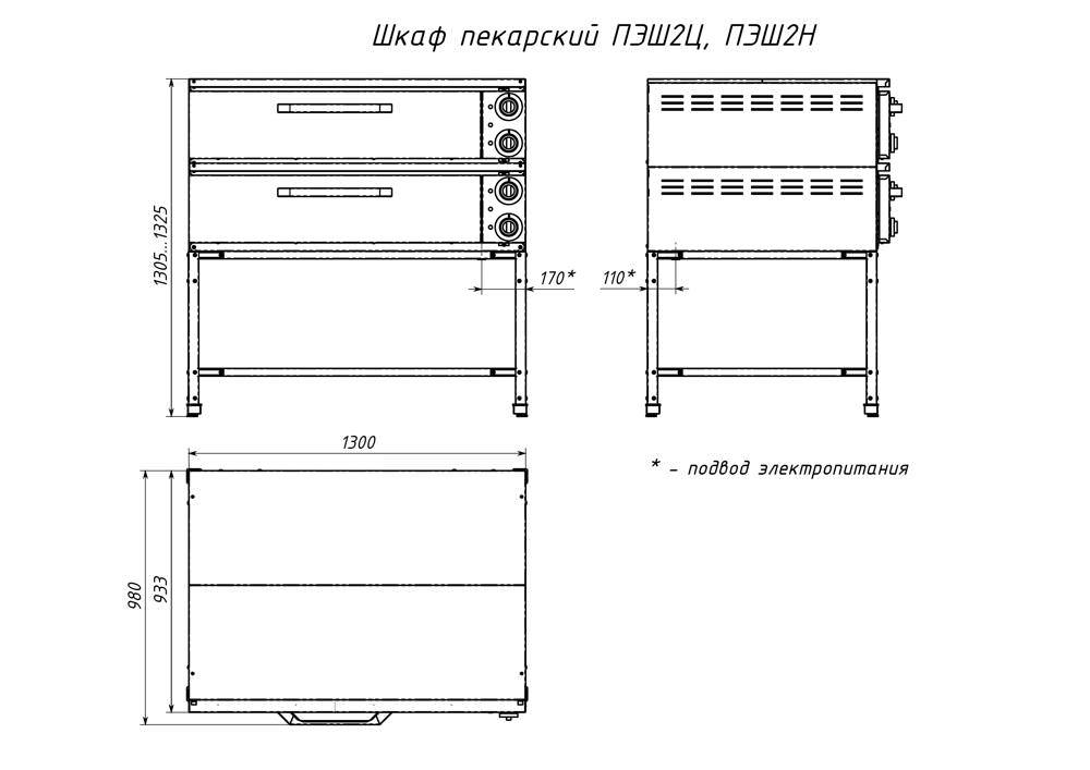 Пекарский шкаф двухсекционный ПЭШ2Ц, фото 2