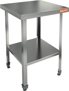 Фотографии металлического стола  HCO-7/6П ЭН