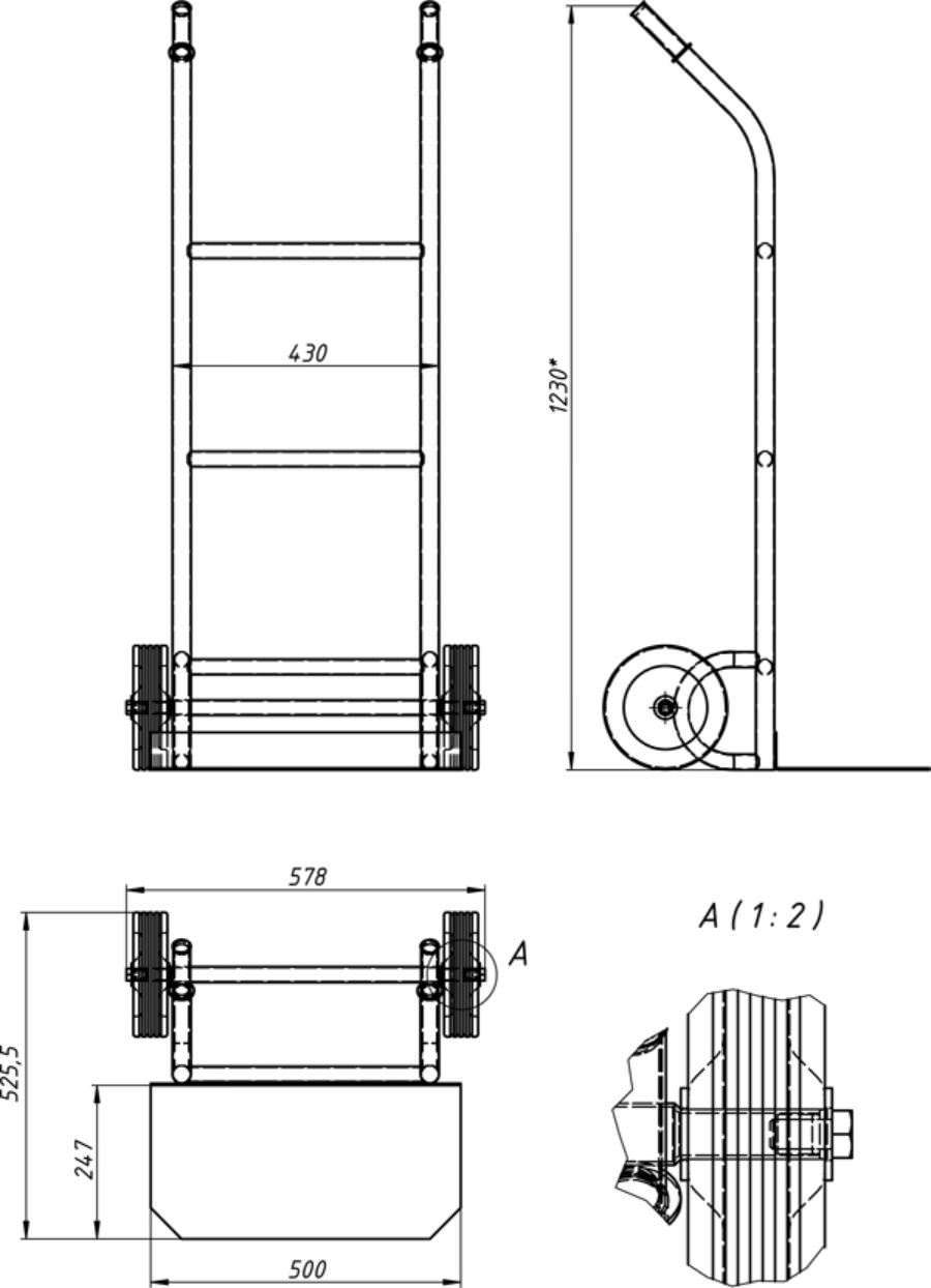 Грузовая тележка КГР 200, фото 2