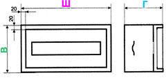 Щит распределительный ЩРH-10-з, фото 2