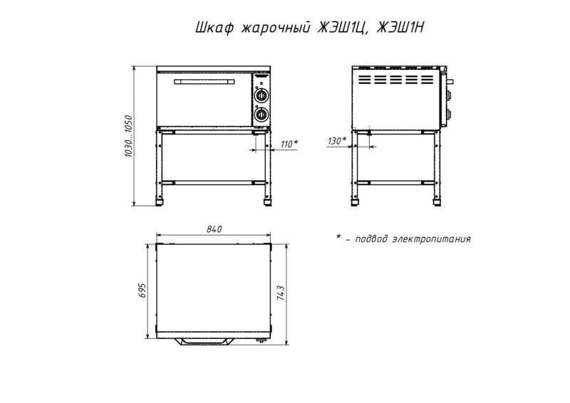 Шкаф жарочный двухсекционный ЖЭШ2Ц, фото 2